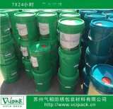 VP–R159 除锈防锈剂