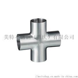 重庆不锈钢卫生级焊接四通接头  厂家供应全国发货