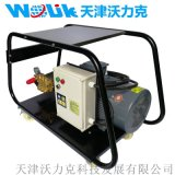 河南WL-5015柴油加热管道疏通高压清洗机