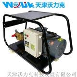 河南WL-5015柴油加熱管道疏通高壓清洗機