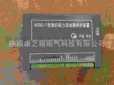 中国电光WZBQ-7智能化微机综合保护装置