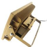 高質保加油站防爆燈節能燈
