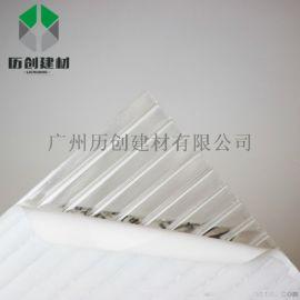 陽光板阻燃性能良好_防紫外線_聚碳酸酯材料