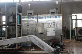 雄新直销叠螺式污泥脱水机 全自动一体式污水处理设备