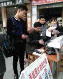 一元1张模式跑江湖地摊手机照片速印机供货商