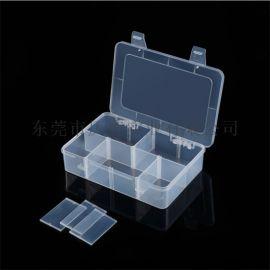 210活动8格零件盒塑料螺丝收纳盒子电子元件盒