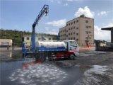榆林市子洲縣裝卸貨場專用移動抑塵車