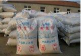渭南工业盐融雪剂13572886989