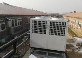 酒店用空气能热水器 酒店热水工程控制系统