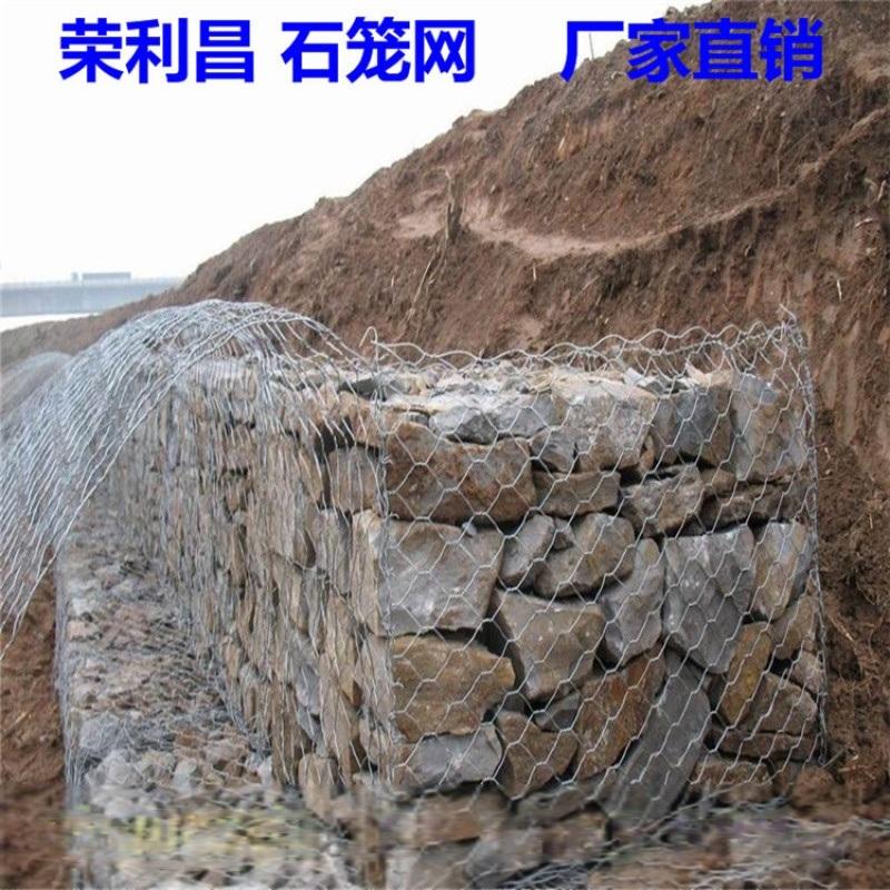 石笼网 成都格宾石笼网箱 四川镀锌包塑石笼网