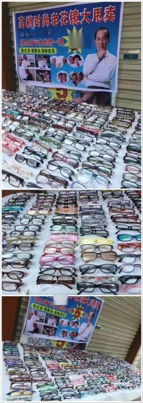 地摊热 老花镜5元模式眼镜