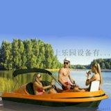 电动船 休闲娱乐观光船 躺椅船 湖泊公园游乐船