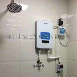 4G浴室水控机 淋浴热水刷卡 浴室水控机厂家