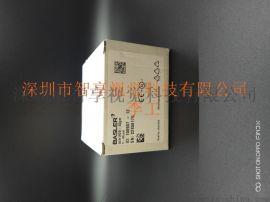 basler工业相机 acA3800-10gc