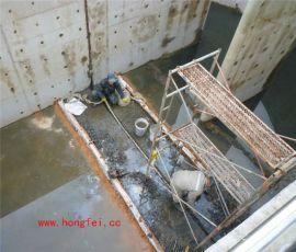 滨州市变电站大坝施工缝堵漏施工工艺