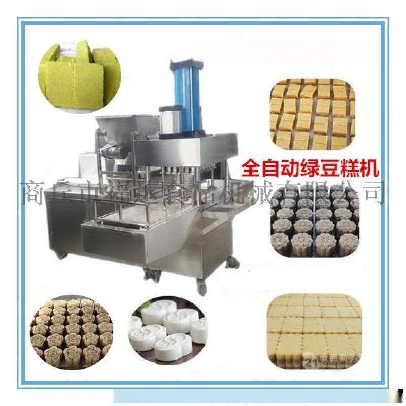 内蒙古地区奶酪糕机器用全自动绿豆糕机做
