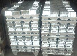 供应环保低温锌合金,压铸锌合金厂家直销批发