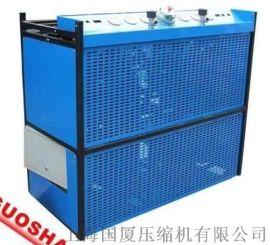 200公斤空气压缩机【厂家促销】