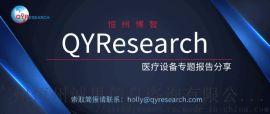 臺式獸醫生化分析儀專題研究分析報告