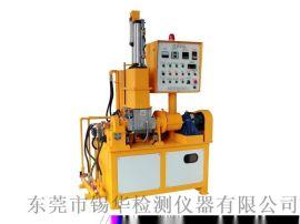TPU密炼机供应商 强力加压式密炼机