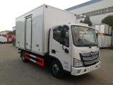 国六福田欧马可蓝牌4.2米冷藏运输车