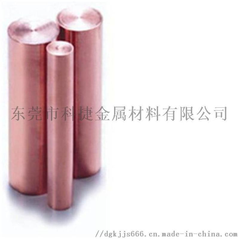 T3紫銅棒 高導電高純度鍍錫紫銅棒可零切銷售