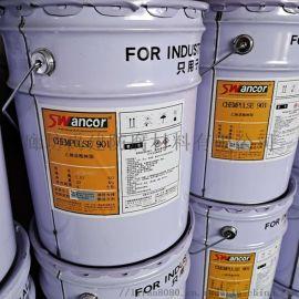 上纬901乙烯基酯树脂 耐高温907酚醛乙烯基树脂