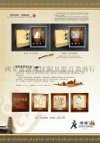 西安皮影紀念禮盒,西安皮影錢幣相框定做