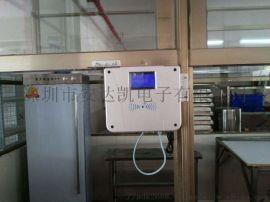 贵州扫码售饭机批发 脱机实时不同通讯扫码售饭机