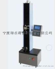 宁夏青山金属非金属单立柱电子式拉力试验机