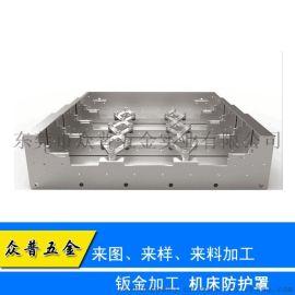 专业承接加工各类机床导轨防护罩 不锈钢伸缩防护罩