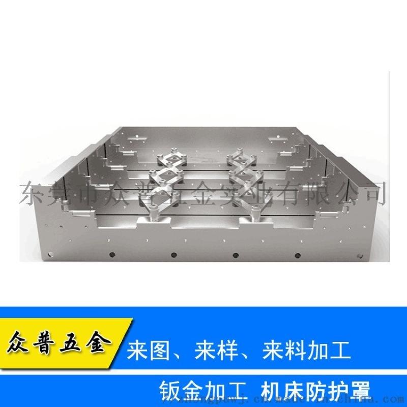 專業承接加工各類機牀導軌防護罩 不鏽鋼伸縮防護罩