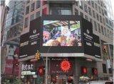 室外戶外ledp3.91顯示屏深圳舞臺設備高清廣告
