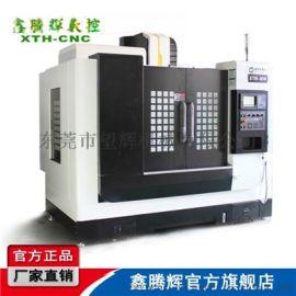 石墨cnc加工工艺流程