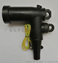 10kV 肘型PT插頭