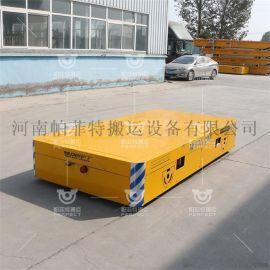 电动平板四轮搬运车,30t搬运模具平板电动液压车