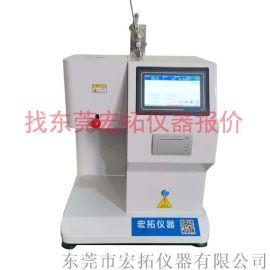 触屏高熔指PP熔喷料 聚丙烯熔体速率测试仪