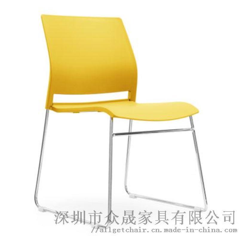 可重叠培训椅 塑料椅自连排 会客洽谈椅