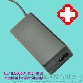 厂家供应12V3A桌面式医疗电源适配器