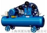 雲南150公斤空壓機350公斤空氣空壓機