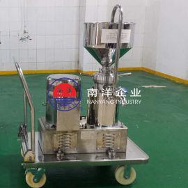 120型卫生级分体胶体磨食品研磨粉碎设备胶体研磨机