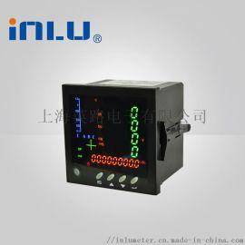 供应IN960C 智能电力仪表