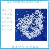 PA66/加纖尼龍高耐磨耐高溫不變形耐高溫塑料