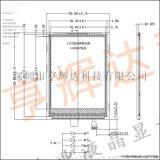 H28007系列-2.8寸顯示屏背光源