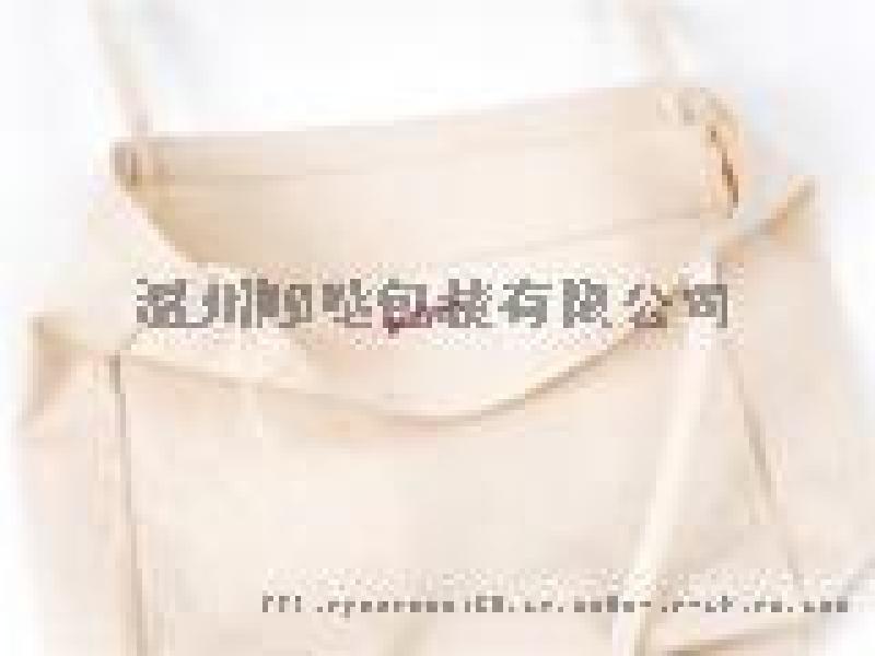 超大容量环保购物袋厂家定制 来图加工