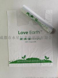 西安供应全生物降解生活工业降解包装制品