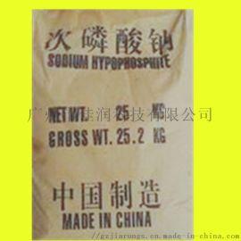 次磷酸钠化学镀剂水处理制备工业防腐剂及油田阻垢剂