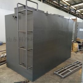 MBR膜一体化污水处理设备 医院污水处理设备