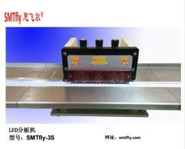 灯条切割高产能分板机深圳3S