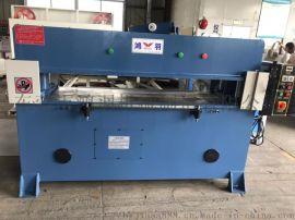 鸿羽机械珍珠棉包装厂三件套设备优惠中-裁断机立切机